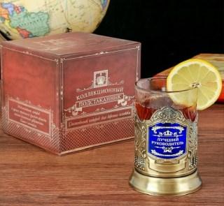 Подстаканник  со стаканом «Лучший руководитель»  купить в Минске +375447651009