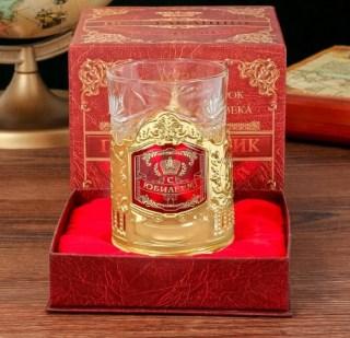 Подстаканник  со стаканом «С юбилеем» цвет золото  купить в Минске +375447651009