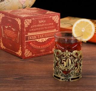Подстаканник со стаканом «Золотой юбилей» купить Минск +375447651009