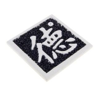 Подставка для благовоний с иероглифом «Честность» купить в Минске +375447651009