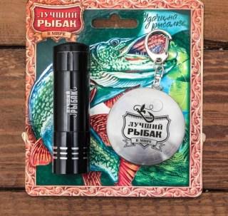 Походный набор «Лучший рыбак» складная рюмка+фонарик купить в Минске +375447651009