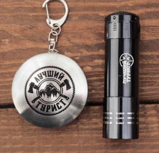 Походный набор «Лучший турист» складная рюмка+фонарик купить в Минске +375447651009
