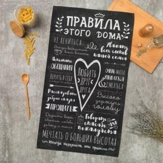 Полотенце «Этель» 40х73 см купить в Минске +375447651009