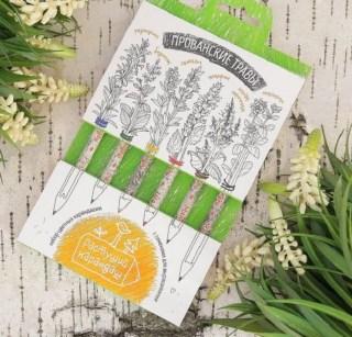 Растущие цветные карандаши «Прованские травы» 6 шт. купить Минск