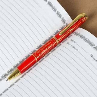 Ручка Благополучия в любом деле в подарочном футляре купить