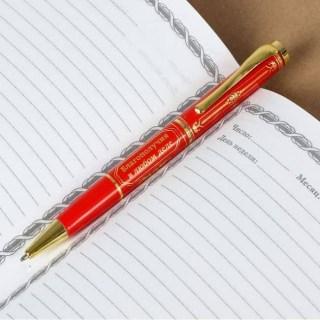 Ручка 'Благополучия' в подарочном футляре Минск