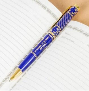 Ручка в подарочном футляре Лучший мужчина на свете Минск