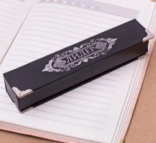 Ручка «Мастерство и талант» в подарочном футляре купить в Минске +375447651009