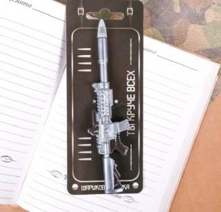 Ручка-пистолет «Ты круче всех» купить Минск +375447651009