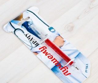 Ручка-шприц «Лучший врач» купить в Минске +375447651009