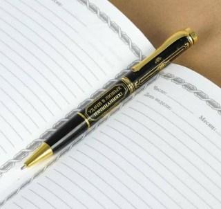 ручка успехов во всем в подарочном футляре купить