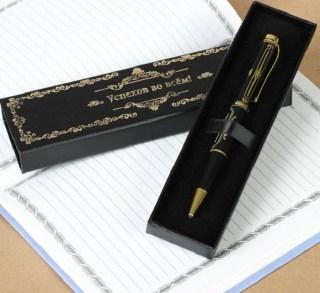 Ручка «Успехов во всем» в подарочном футляре купить +375447651009
