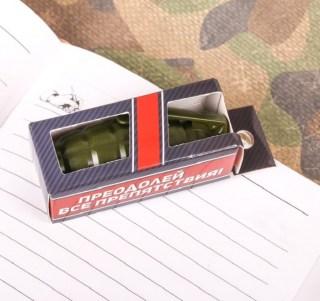 Ручка в форме гранаты «Преодолевай препятствия» купить в Минске +375447651009