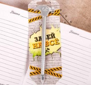 ручка в форме молотка забей на все купить