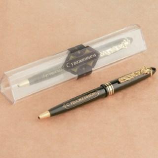 Ручка в подарочной коробке «С Уважением»  купить в Минске +375447651009