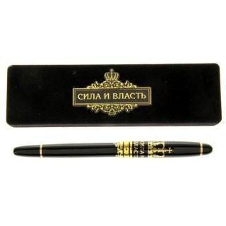 ручка власть и сила в подарочном футляре  купить Минск +375447651009
