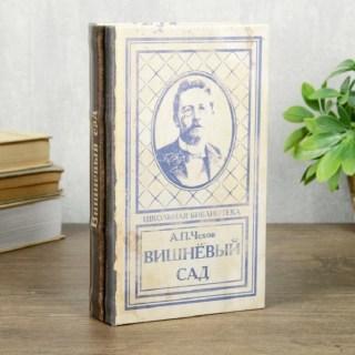 Сейф-книга «А.П. Чехов. Вишневый сад» 21 см купить в Минске +375447651009