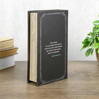 Сейф-книга «Дж. Рокфеллер» купить в Минске +375447651009