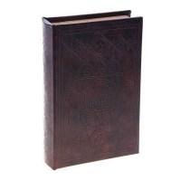 Сейф-книга «Том Сойер» купить в Минске +375447651009