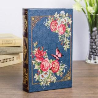 Сейф-книга «Цветы в стиле ретро» 21 см купить в Минске +375447651009