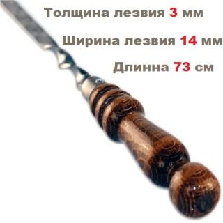 Подарочный шампур с деревянной ручкой из нержавейки Минск +375447651009