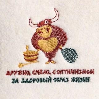 Шапка для парной «За ЗОЖ» купить в Минске +375447651009