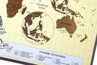 Скретч карта мира на русском языке в тубусе купить Минск