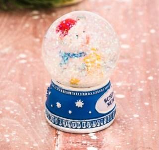 Снежный шар «Исполняю желания» купить в Минске +375447651009
