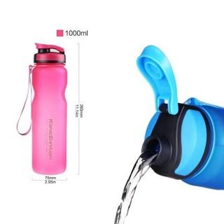 Спортивная бутылка для воды «Sports» розовая 1 литр купить Минск