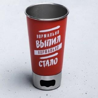 Стакан для пива с открывалкой «Нормально!» 0,5 л купить в Минске +375447651009