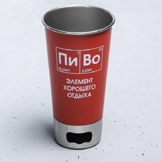 Стакан для пива с открывалкой «ПиВо» 0,5 л купить в Минске +375447651009