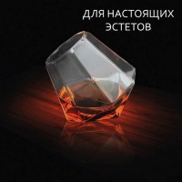 Бокал (стакан) для виски Алмаз Минск