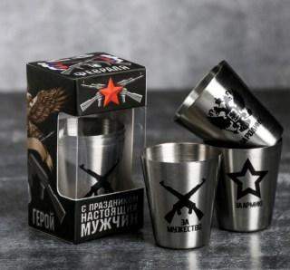 Стопки подарочные «23 февраля» 30 мл. купить в Минске +37547651009