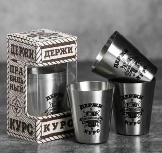 Стопки подарочные «Держи правильный курс» 30 мл. купить в Минске +375447651009