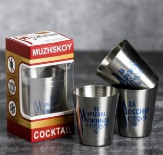 Стопки подарочные «Мужской коктейль» 30 мл. купить в Минске +375447651009