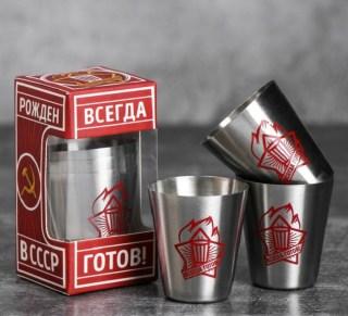 Стопки подарочные «Рожден в СССР» 30 мл. купить в Минске +375447651009