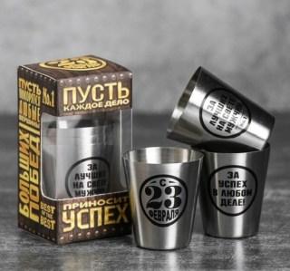 Стопки подарочные «Успешные» 30 мл. купить в Минске +375447651009