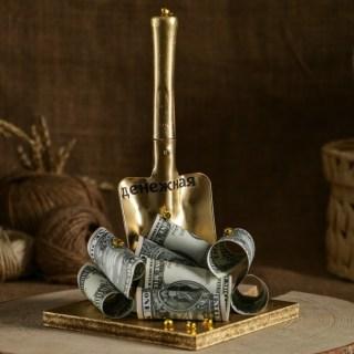 Сувенир денежный «Лопата изобилия» купить в Минске +375447651009