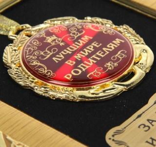 Сувенирное панно с медалью «Лучшие родители» купить в Минске +375447651009