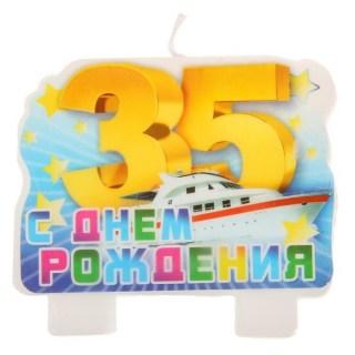 Свечка в торт 35 лет Минск