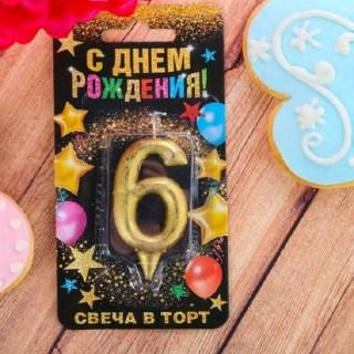 Свеча в торт «6» золото Минск