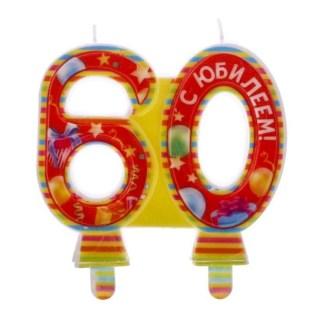 свеча в торт 60 лет купить