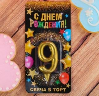 свечка в торт 9 золото Минск