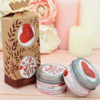 Свечи подарочные «Я тебя люблю» 2 штуки  купить в Минске +375447651009