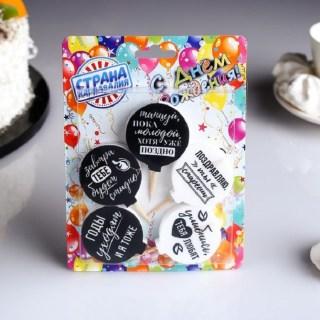 Свечи в торт «Поздравляю, ты стареешь» 5 шт. купить в Минске +375447651009