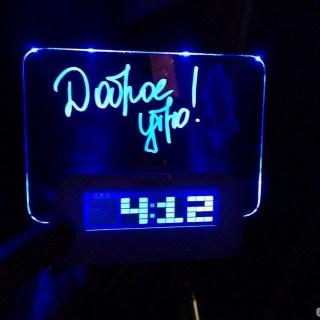 Светящийся LED будильник «Напоминание» с доской для записей синий