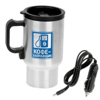 Термокружка «Кофе- заправщик» с подогревом от прикуривателя купить в Минске +375447651009