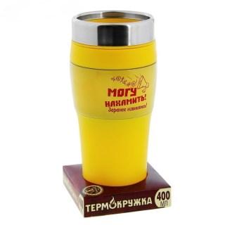 Термокружка «Могу нахамить» 400 мл купить Минск +375447651009