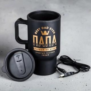 Термокружка «Папа» с подогревом от USB купить в Минске +375447651009