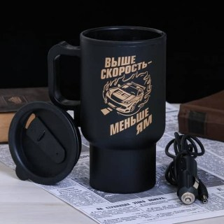 Термокружка с подогревом 'Больше скорость-меньше ям' от прикуривателя  Минск